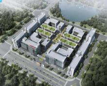 (出售)浦口经济开发区,1500平双拼,8米挑高,2成首付