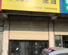 (转让)(环阜急转)文港南路大学对面小吃商铺位置店旺铺转让 可空转