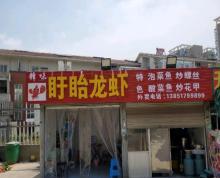 (转让)句容天元农贸市场门口旺铺转让因孩子转回南京上学