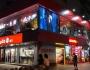 三孝口女人街旺铺出租,老城区双地铁口,人口密集处,可做在地面广告,外加LED显示屏广告