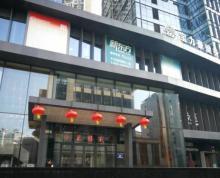 闽江北岸商务办公区 人气超旺 品牌餐饮首选 直接可营业