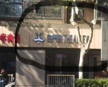 转让珠江路239号85平方鹿角巷奶茶店
