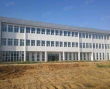 (出租)邗江周边智能产业园厂房仓库A36 6520 6766