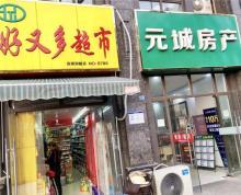 (出售)仙林大学城 纯一楼总价200万 紧俏餐饮铺 现铺在售 即收租