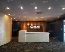 (出租)新街口 德基二期 核心CBD 高端纯写 总部办公