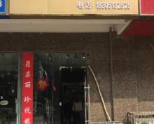 香江花园馨香路临街商铺出租