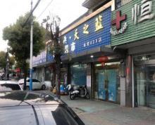 (转让)(同捷推荐)丹阳市纯一层600平超市转让