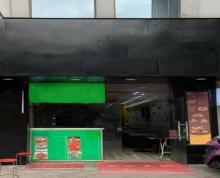 (出租)建邺万达福园街新出稀缺两层旺铺 177平可餐饮