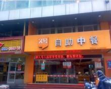 聚春园东百旁餐饮1号地铁出入口月租2.67万