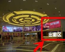(出租) 出租鼓楼龙江购物百货中心