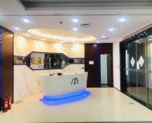(出租)南京南站 总部选址 绿地之窗 证大喜马拉雅 800平精装现房