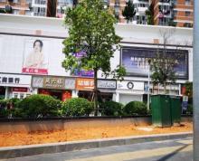 (出租)台江区汇达广场永辉出入口店面低价转让适合各类行业