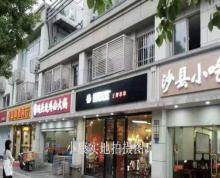 (出售) 江宁 胜太西路 串串店 人气爆棚 周边人流量大!