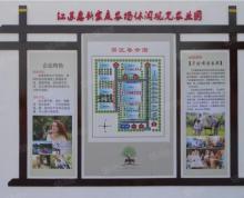 (出租)淮安区施河家庭农场,水产,种植,养殖,旅游