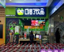 (转让)万达永辉超市三年老店现对外转让