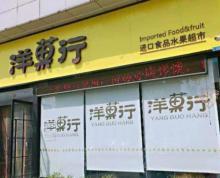 (出售)已租中国银行!邹时代金街(租金10万 挑高5.6米