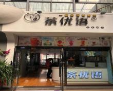 (转让)急转!! 盱眙国贸奶茶小吃店转让,品牌授权、设备技术材料全套