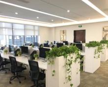 (出租)北塘锋尚文创中心,东南向214平精装办公室急租价格