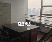 (出租)恒盛广场商业圈内,地铁一号线,精装修办公家具齐全