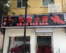 (出租) 鼓楼 凤凰西街旺铺 人流巨大 小区底商 手慢无