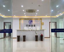 (出租)经开区1000平500平,全层办公室,尚泽,凤凰国际。大华