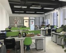 软件大道华为邻居新华汇 雨花客厅高新企业聚集 全程免费带看!