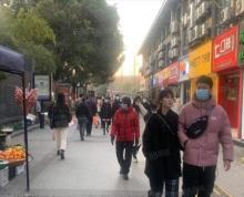 (出租)商业街!下马坊1号口直达七分甜同排,大学生游客居民消费群