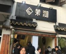 (出售)平江路沿街产权餐饮小金铺,做茉沏房东,可随时看房
