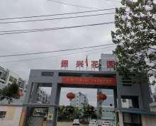 [A_31052]【变卖】灌云县伊山镇振兴南路1号振兴花园9幢1-06商铺