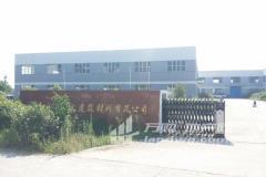 【变卖】南京市高淳区固城镇振兴村16-8号工业用房地产