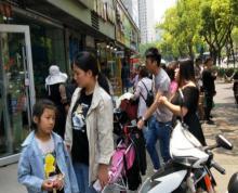 江宁大学城,义乌小商品城,地铁出口旁门面出租。可小吃,无转让