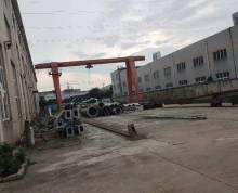 南通港闸区新出5000平 单一层机械厂房有5吨行车 价格便宜