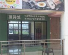 南京市江宁区大学城文鼎广场