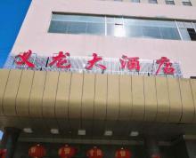 (出租) 义龙大酒店23层招租