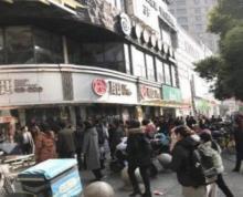 玄武区中山东路李府街临街旺铺招租地段好人流量大可餐饮小吃