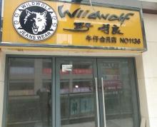 [A_21957]【第一次拍卖】涟水县中央城3号楼209室