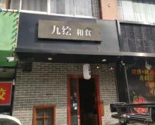 (出租)龙湖时代天街对面 小铺子70平对外出租 可做各类餐饮