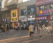 (出租)江宁万达广场独立商铺!餐饮娱乐聚集地,适合各类小吃 糕点等!