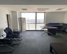 (出售)专 卖 珠江路地铁口新世界中心写字楼 有多套房源在售