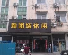 【第一次拍卖】丹阳市团结桥综合楼B区7号门面房、B区1单元201室、202室房地产