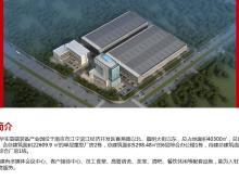 恒温厂房 重型行车 层高17米 全新厂房