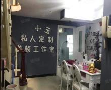 (出租)天之都大厦美容精装修常府街地铁口 长江路九号大行宫地铁口