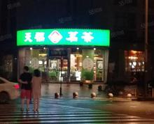 (出租)湛江路超大门头临近旺铺转让烧烤非常好展示面非常好难得好铺,,