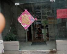 (转让)低价转让海州茗昇花园小区商铺