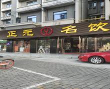 (出租)黑龙江路临街商铺出租