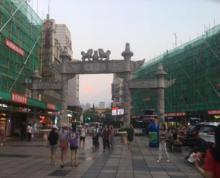 狮子桥步行美食街临街旺铺转让市口非常好人流量大周边商业体密集