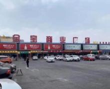 金宝金箔路商业广场旺铺招租