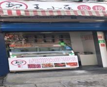 (出租) 秦淮区光华东街15号