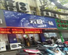 出租鼓楼区热河南路商业街店铺