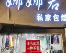 (出租)急转!中韩商品城旺铺低价转让